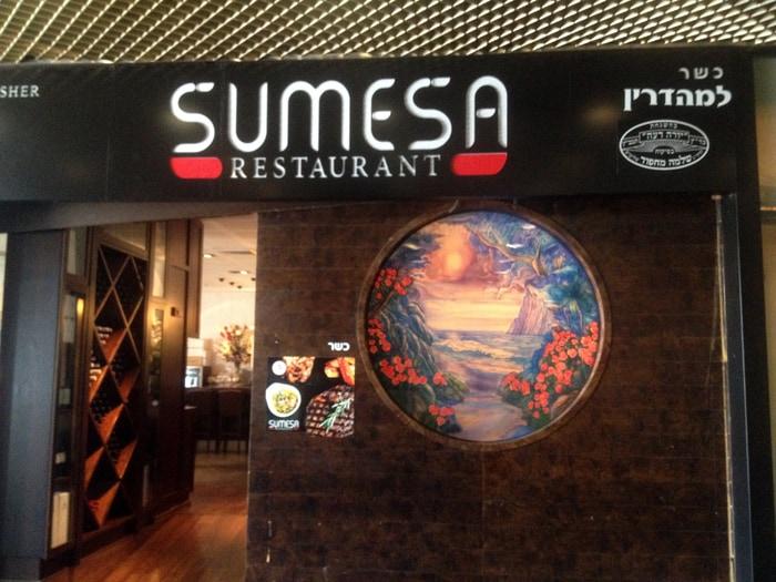 sumesa-entrance