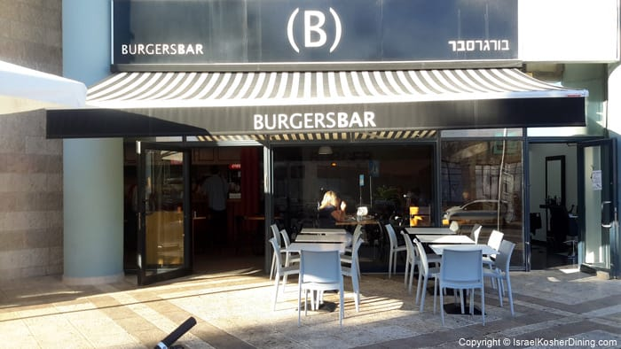 Burgers Bar entrance on Beit HaDfus St.