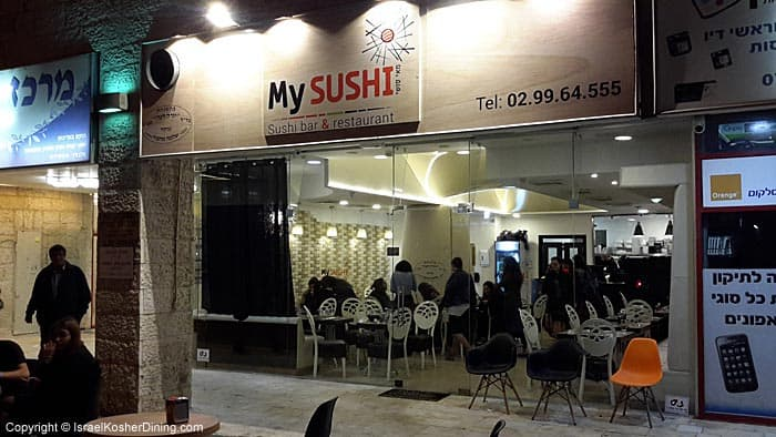 Entrance to My Sushi on Beit HaDfus St.