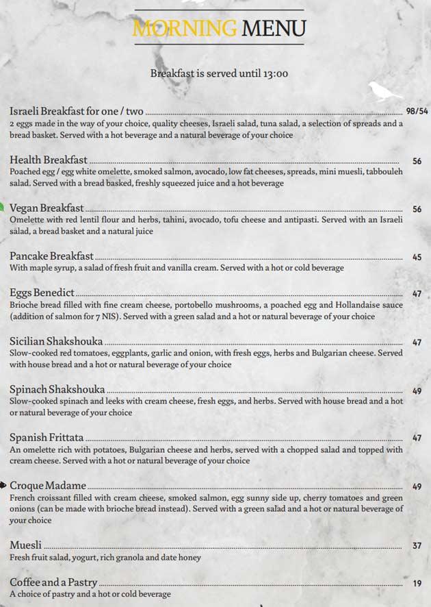 Cafe Rimon's Breakfast Menu