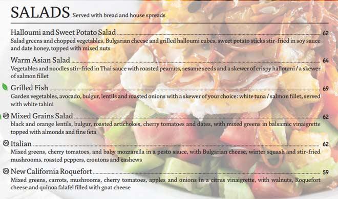 Cafe Rimon's Salad Menu