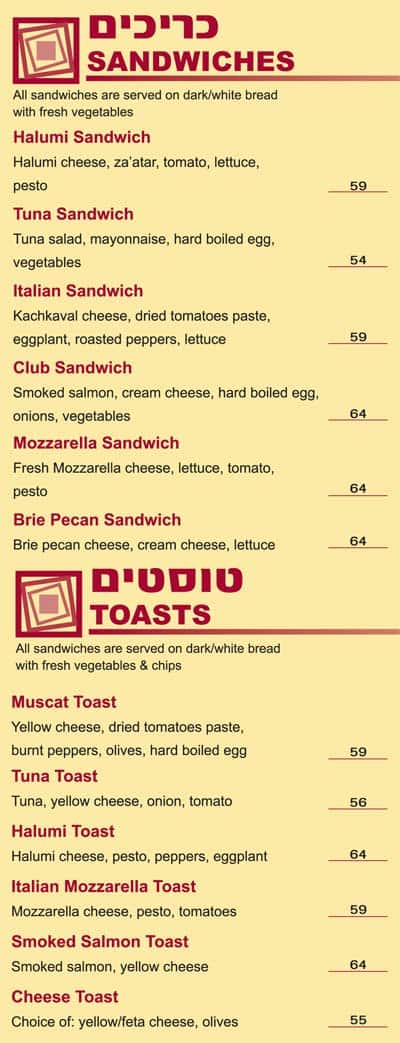 Sandwiches & toasts