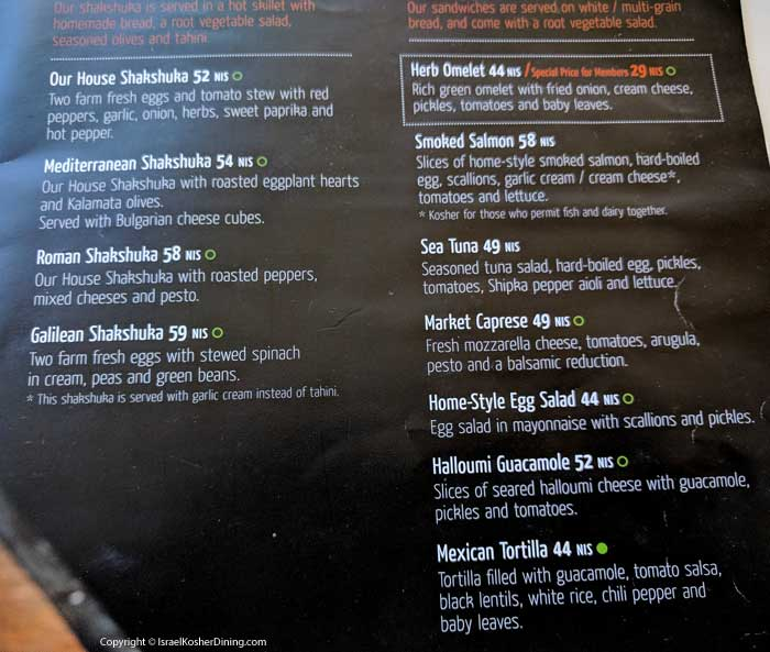 Cafe Cafe's English menu-7