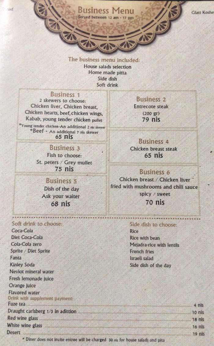 Grill Bar's business menu